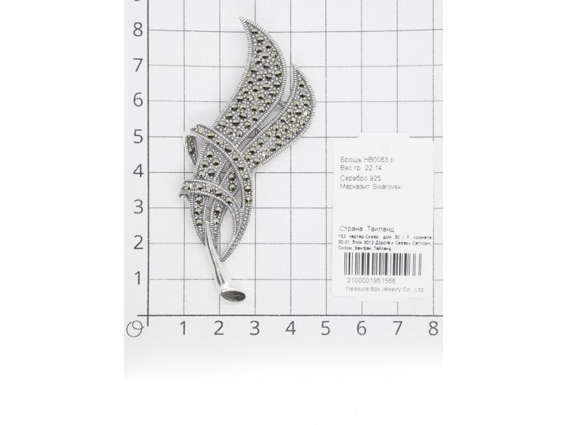 Серебряное Брошь арт. HB0063 Марказит Swarovski