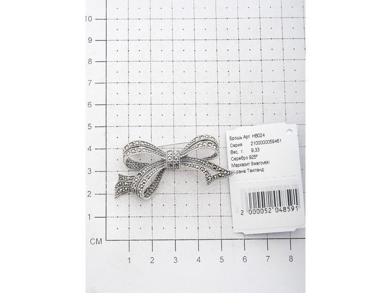 Серебряная Брошь арт. HB024 Марказит Swarovski