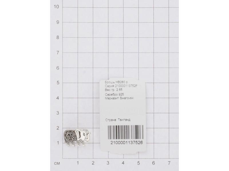 Серебряная Брошь арт. HB280 Марказит Swarovski