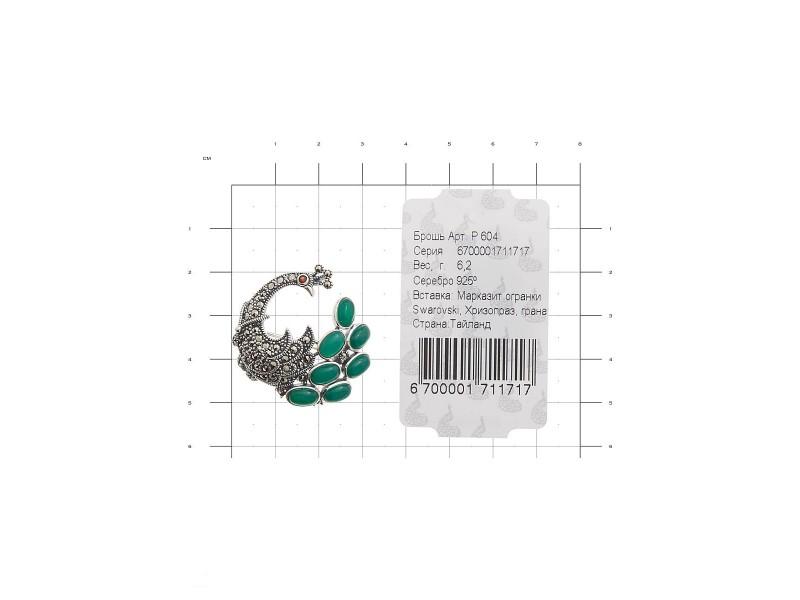 Серебряная Брошь арт. HB604 Марказит Swarovski, Гранат, Хризопраз