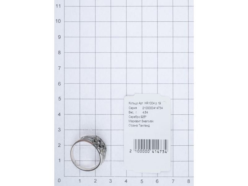 Серебряное Кольцо арт. HR1004 Марказит Swarovski