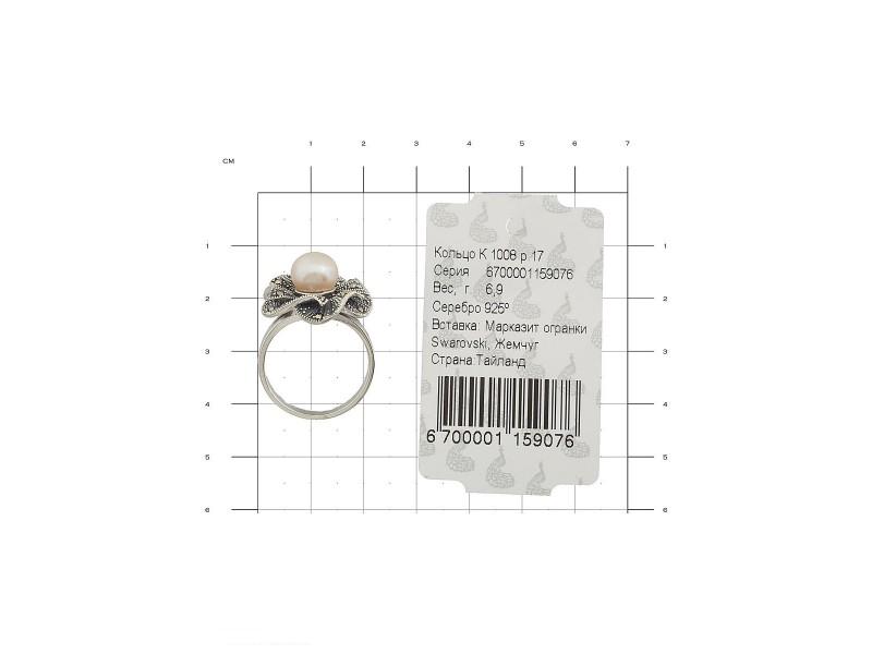 Серебряное Кольцо арт. HR1008 Марказит Swarovski, Жемчуг