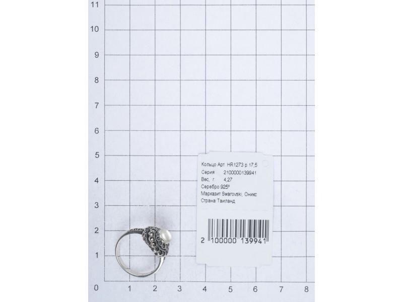 Серебряное Кольцо арт. HR1273 Марказит Swarovski, Жемчуг
