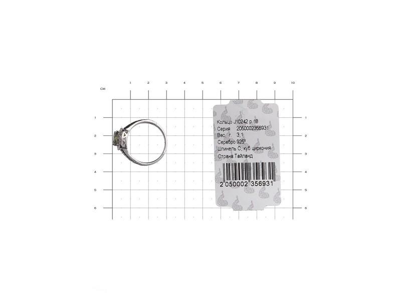 Серебряное Кольцо арт. J10242 Турмалин, Фианит