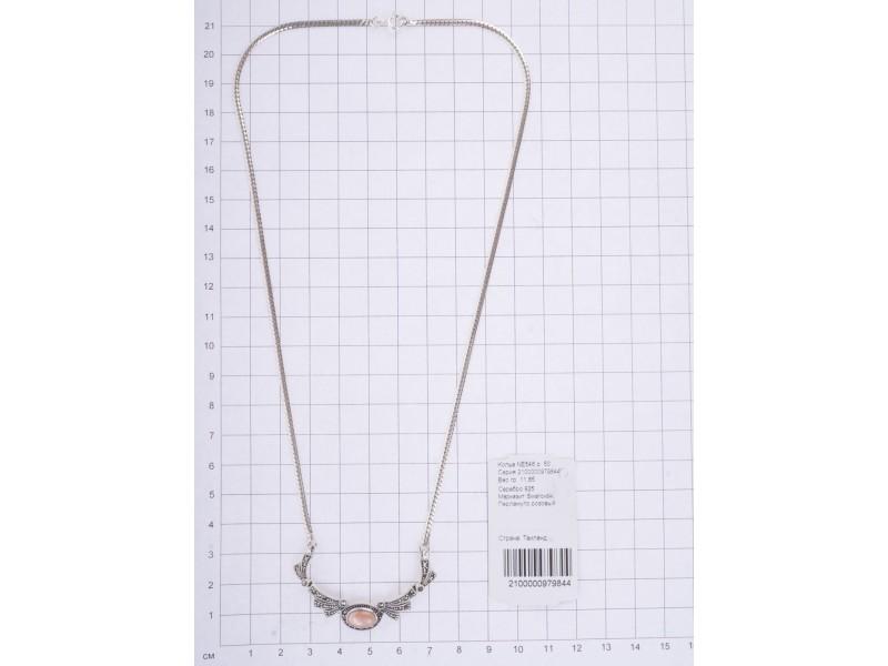 Серебряное Колье арт. NE546 Марказит Swarovski, Перламутр розовый